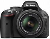 NIKON D5200 BLACK + KIT 18-55MM VR