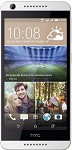 HTC DESIRE 626G 8GB WHITE