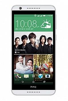 HTC DESIRE 820G 16GB WHITE