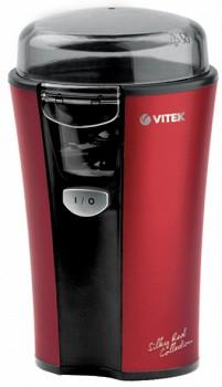 VITEK VT 1544 R