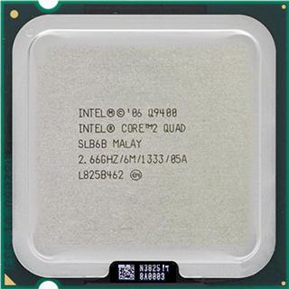 INTEL CORE 2 QUAD Q9400 (6 MB ქეშ მეხსიერება, 2.66 GHZ) TRAY