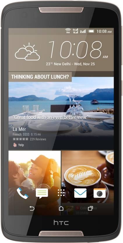 HTC DESIRE 828 16GB LTE DARK GRAY