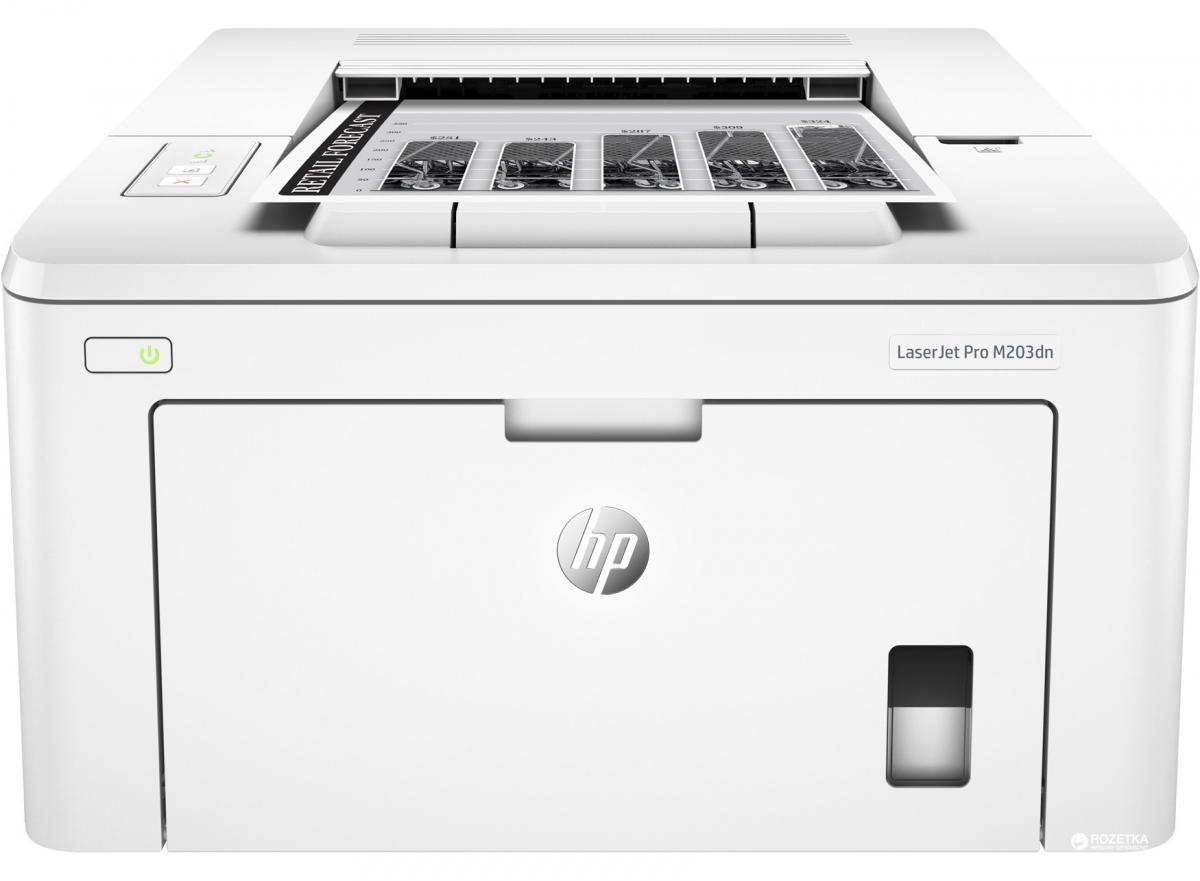 პრინტერი HP Laserjet Pro M203DN G3Q46A