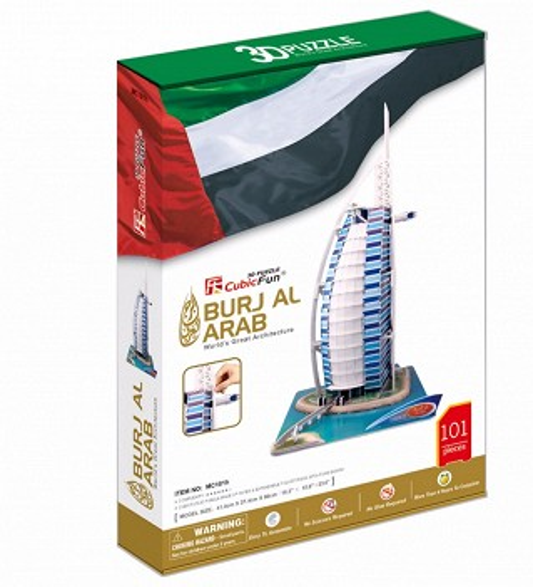 სათამაშო 3D ფაზლი CUBICFUN BURJ AL ARAB (MC101H)