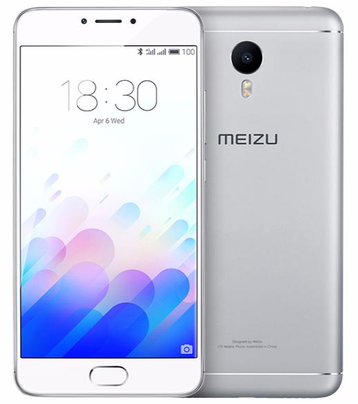 MEIZU M3 NOTE 32GB DUAL SIM LTE SILVER WHITE