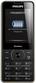 PHILIPS XENIUM X1560 BLACK