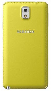 SAMSUNG GALAXY NOTE 3 S BACK COVER LIME GREEN (ET-BN900SGEGRU)