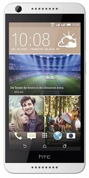 HTC DESIRE 626 16GB WHITE + ALMOND
