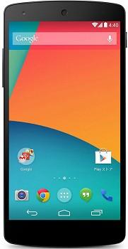 LG NEXUS 5 16GB WHITE